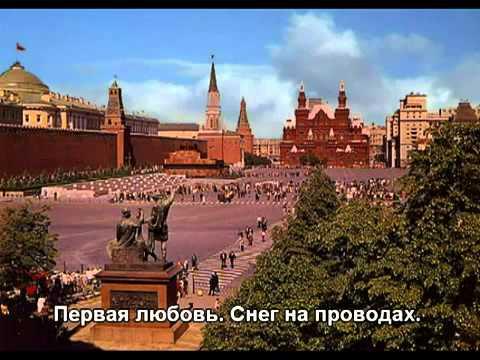 Bài hát Nga những năm 60 70   Nước Nga trong tôi