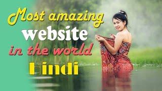अदभुत वेबसाइट जिनके बारे में आप नहीं जानते | 10 Most Amazing Cool Websites You Didn't Know hindi thumbnail