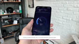 พรีวิว EnGenius EWS357AP 802.11AX (Wi-Fi 6) Speed Test