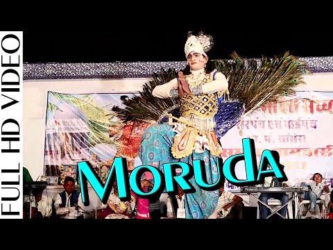 MORUDA Hit Marwadi Song | Gajendra Ajmera LIVE | Jaldevi Mata Bhajan | Latest Rajasthani Song
