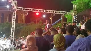 محمد الأمين فندق كورال حفلة العيون 14-8-2021 إشتياق