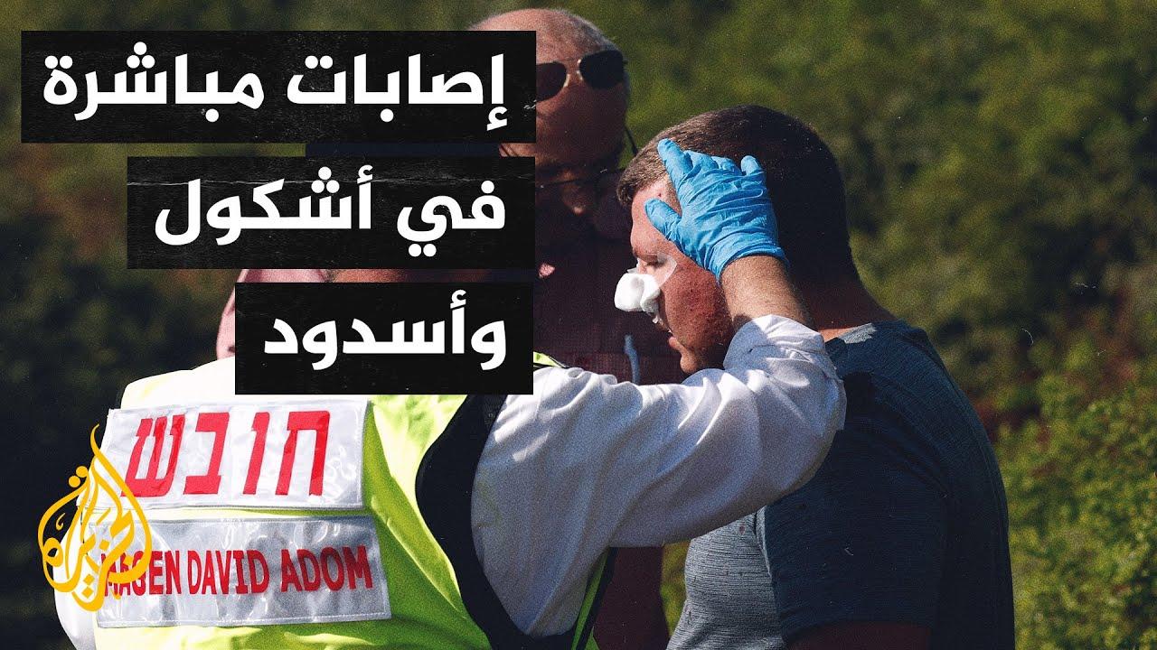 القسام تطلق وابلا من الصواريخ على أسدود وعسقلان وبئر السبع ردا على استهداف المدنيين  - نشر قبل 38 دقيقة