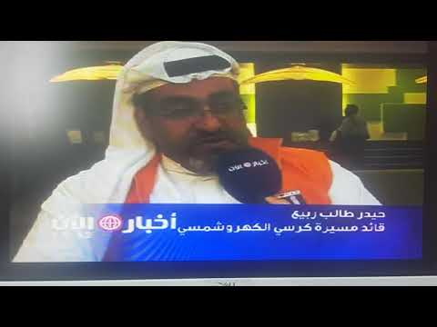 Celebration of the national day 39 of the United Arab Emirat