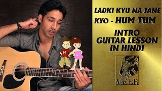Ladki Kyu Na Jane Kyo - Hum Tum - Intro & Lead Guitar Lesson By VEER KUMAR