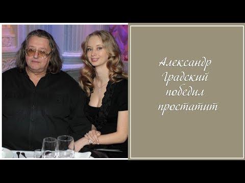 Александр Градский победил простатит #простатит #лечение простатита #7