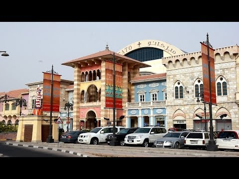 Mercato Shopping Mall - Dubai
