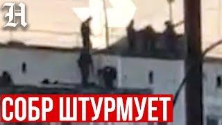 Стрельба в Москве: СОБР штурмует квартиру через крышу. Малышева Текстильщики. НОВОСТИ