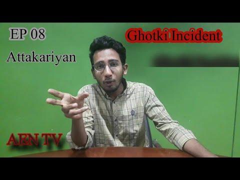 Ghotki Incident | EP 08 | Attakariyan | AEN TV | Atta Ur Rehman Khan