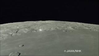 "KAGUYA taking ""Mare Crisium"" by HDTV"