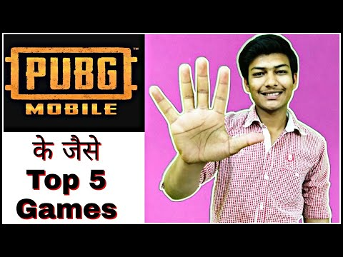 { Top 5 } Android Games Like PUBG Mobile - Available On Play Store !!!