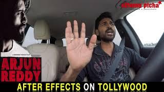 Arjun Reddy After Effects