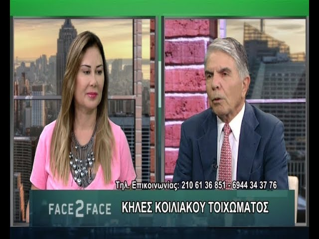 FACE TO FACE TV SHOW 458