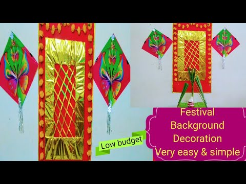 Background decor for festivals & functions # Ganesh chaturthi & Varalaxmi pooja decor in low-budget.