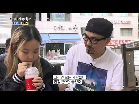 [Human Documentary People Is Good] 사람이 좋다 - Park Sang-min give advice to daughter 20170514