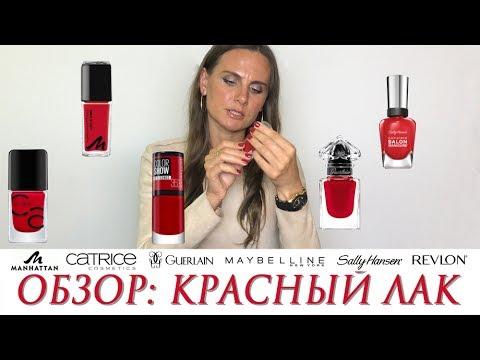 Красный лак на ногтях длинных