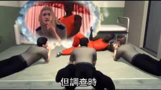 牢友上2女員工 監獄變砲房--蘋果日報 20140822 thumbnail