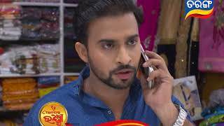 Ama Ghara Laxmi 20th Oct 2017 Promo