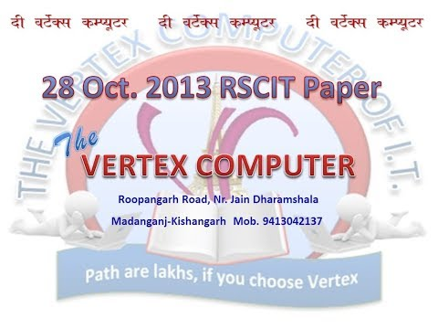 RSCIT  28 Oct 2013 परीक्षा के प्रश्न उत्तर सहित आगामी परीक्षाओ के लिए उपयोगी - The Vertex Computer