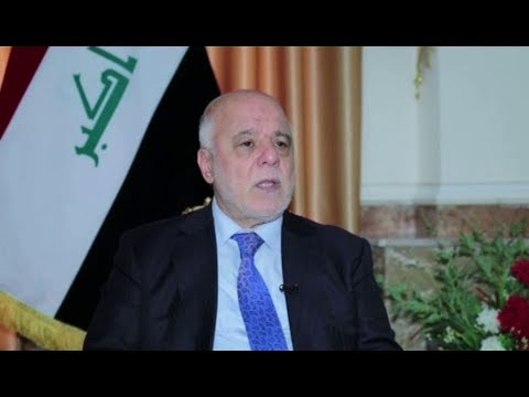 العبادي لأخبار الآن: تدخلات إيران أضرت بالعراق  - نشر قبل 42 دقيقة