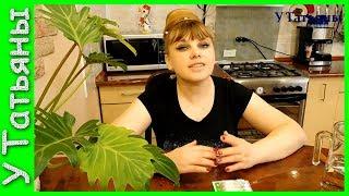 видео регуляторы роста растений