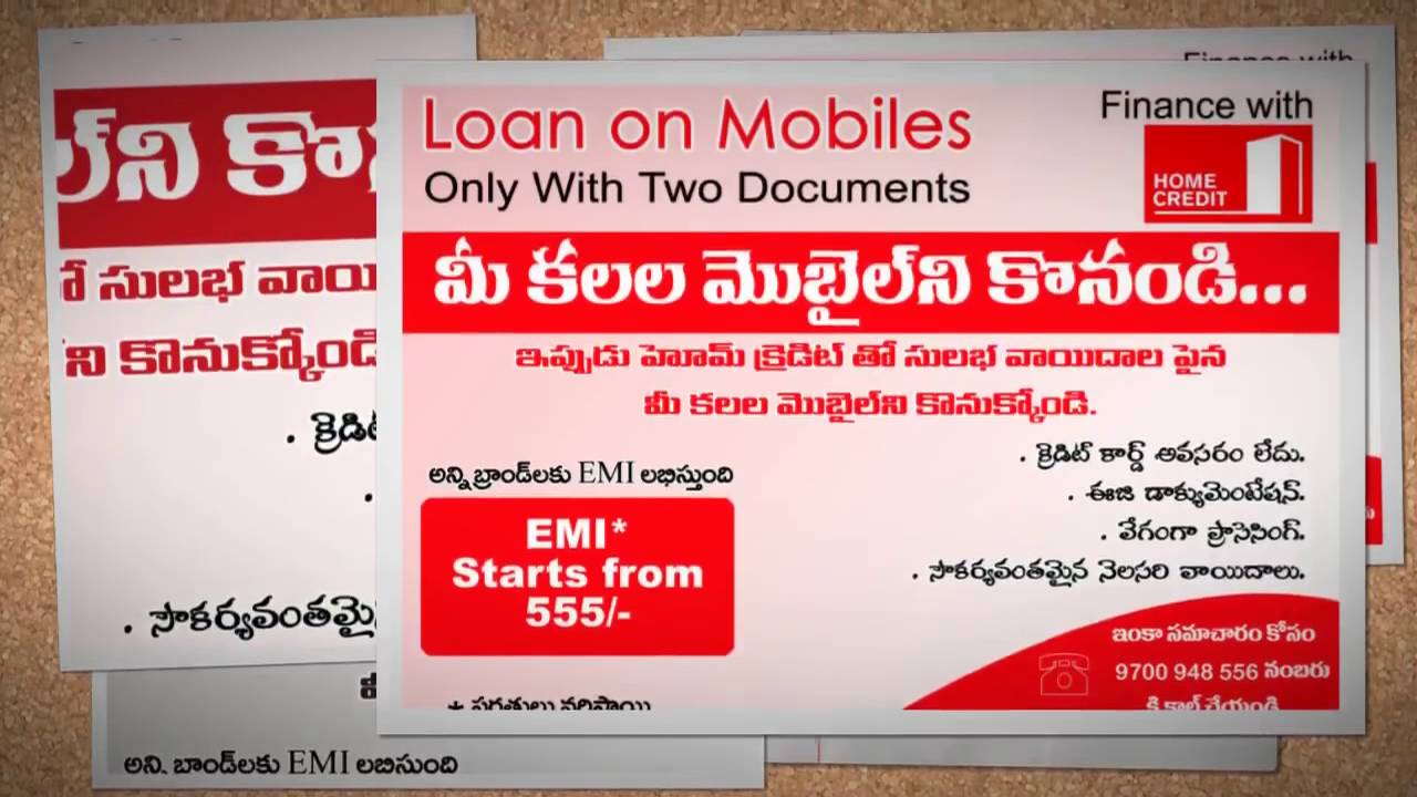 home credit, home credit information, loan on mobiles ...