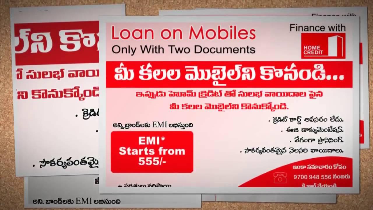 home credit loan apply