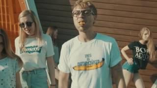 Пика-На моем УЕ (Official Video)