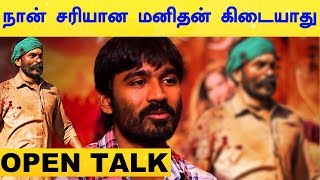 I am not a Perfect Person – Dhanush's Open Talk