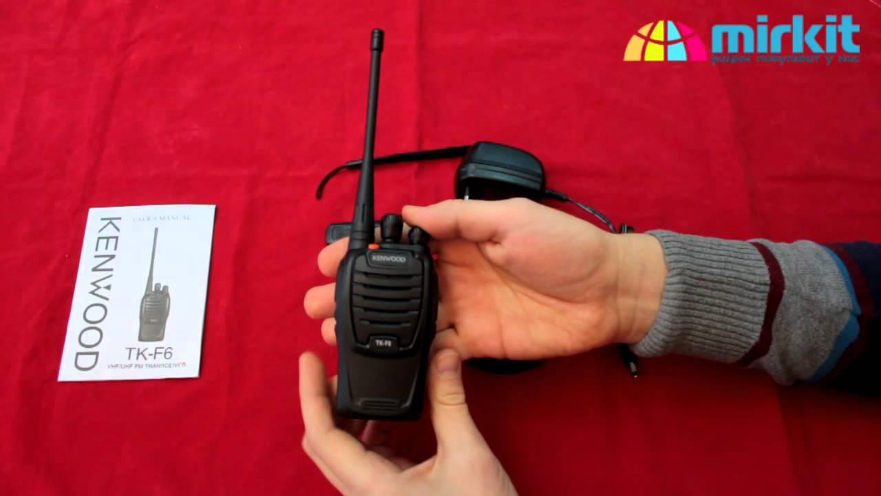 Рации это просто - Kenwood TK-F8 урок 8: запрет передачи на .