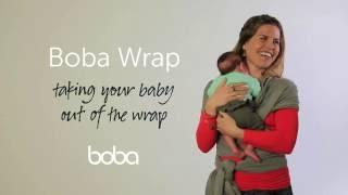 boba wrap 赤ちゃんの取り出し方