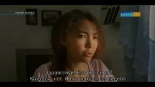 Іңкәр жүрек Мадина Акылбекова Madina Akylbekova