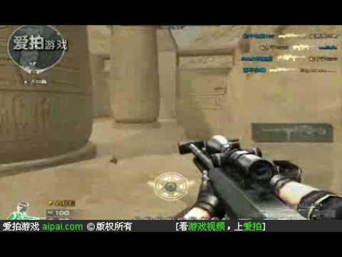 Rambo 3z.flv