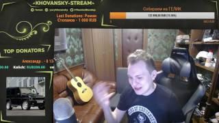 Хованский про клип Noize MC
