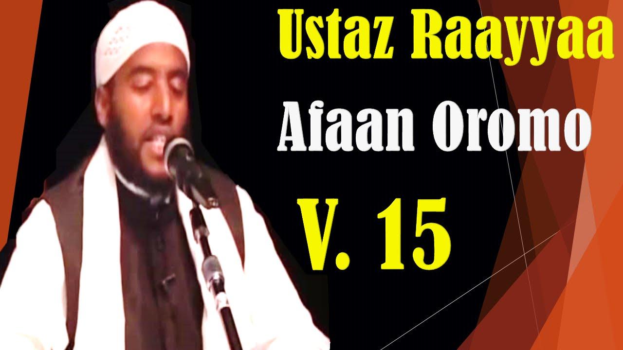Download Raayyaa Abbaa Maccaa Vol.15