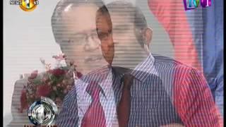 Biz1st In Focus TV1 19th July 2016 Thumbnail