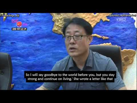 [Eng Subs] 08.01.15 Interview with Kim Hyun Joong's Father