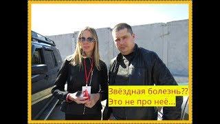 Зачем ЛИСА в Н.Новгород приехала?