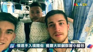 外國選手自拍選手村生活 網友大讚好感動