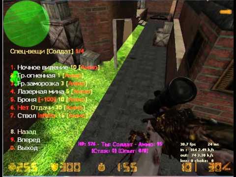 Скачать Сборку Зомби Сервера Кс 16