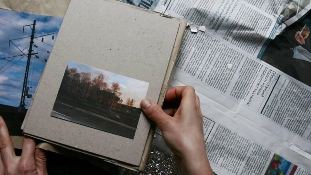 Купон на печать фотокниги