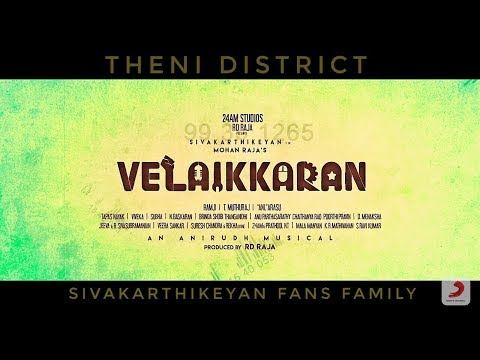 Velaikkaran - Official Teaser 2  |...