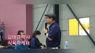 코로나19 개최된 첫 프랜차이즈 창업 박람회