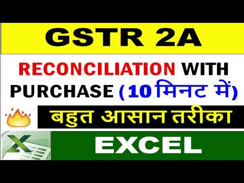 GSTR 2A RECONCILIATION WITH EXCEL IN 10 MINUTES VERY EASY, HOW TO RECONCILE PURCHASE WITH GSTR 2A,