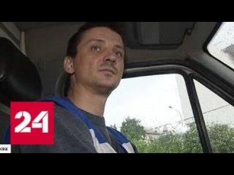Водитель скорой помощи пытается оспорить штраф за «неправильную парковку» — Россия 24