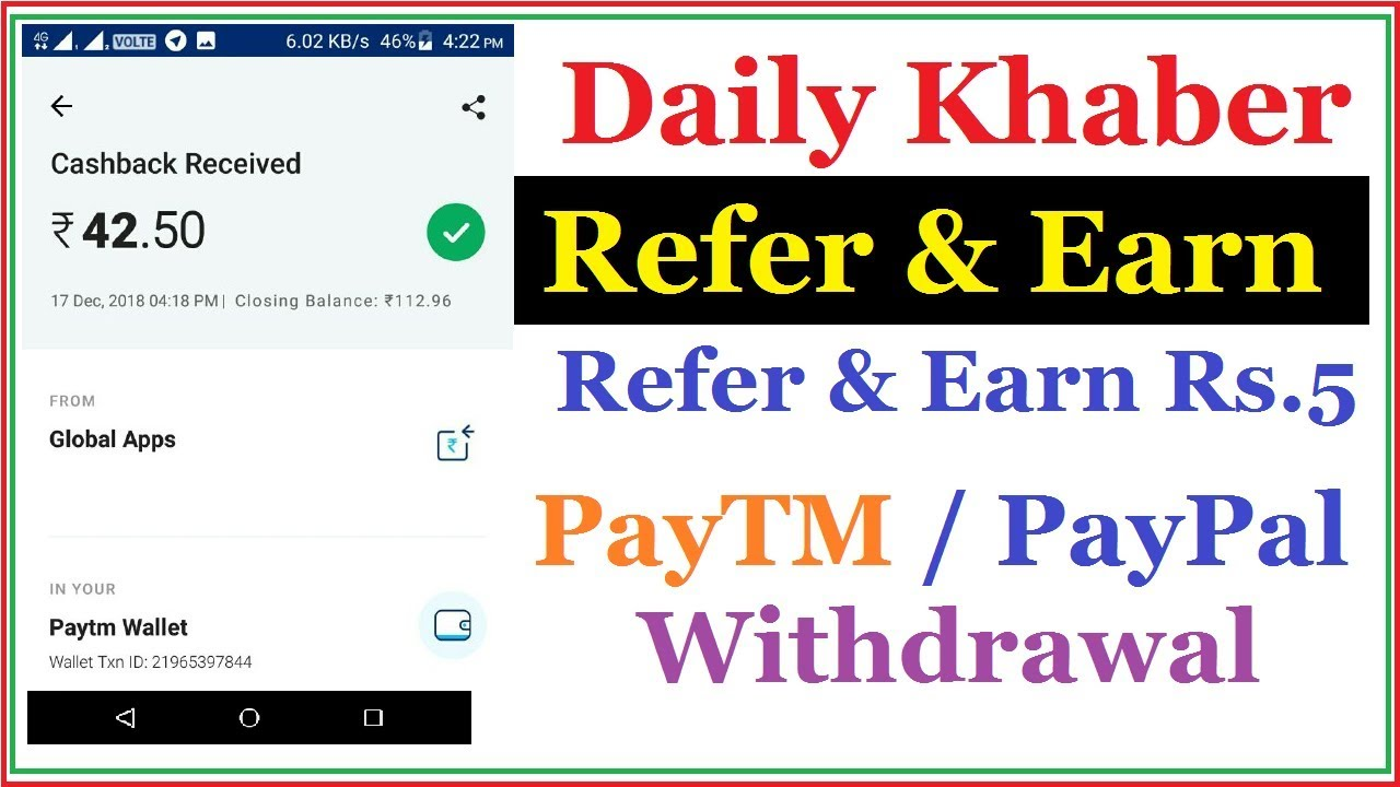 {Loot**} Daily Khaber App Refer & Earn Rs 5 PayTM / PayPal Cash (Proof  Added)