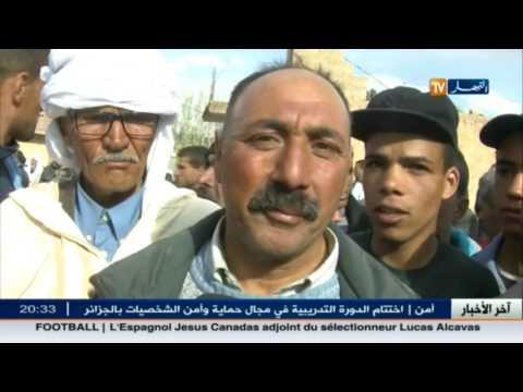 تبسة: إضرام نار داخل مسجد أثناء صلاة الجمعة