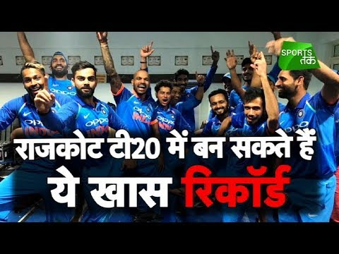 Ind vs NZ: Few Records Can Be Broken In 2nd T20   Sports Tak