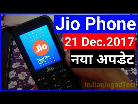 JioPhone Update : How to install new app Update in Jio Phone