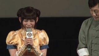 タレントの中川翔子さんが6月3日、東京都内で行われたイベント「のどご...