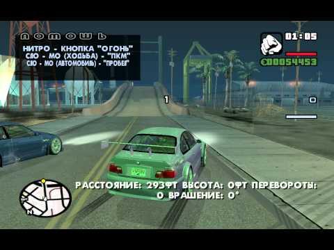 Прохождение GTA San Andreas-Токийский Дрифт. Миссия 4.